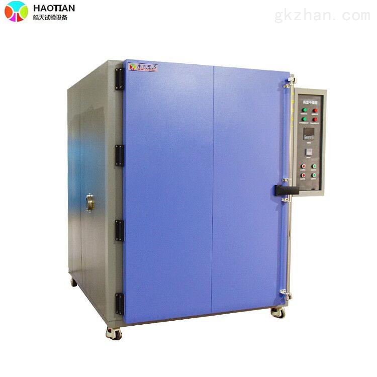 烘箱 高低温干燥箱 皓天设备