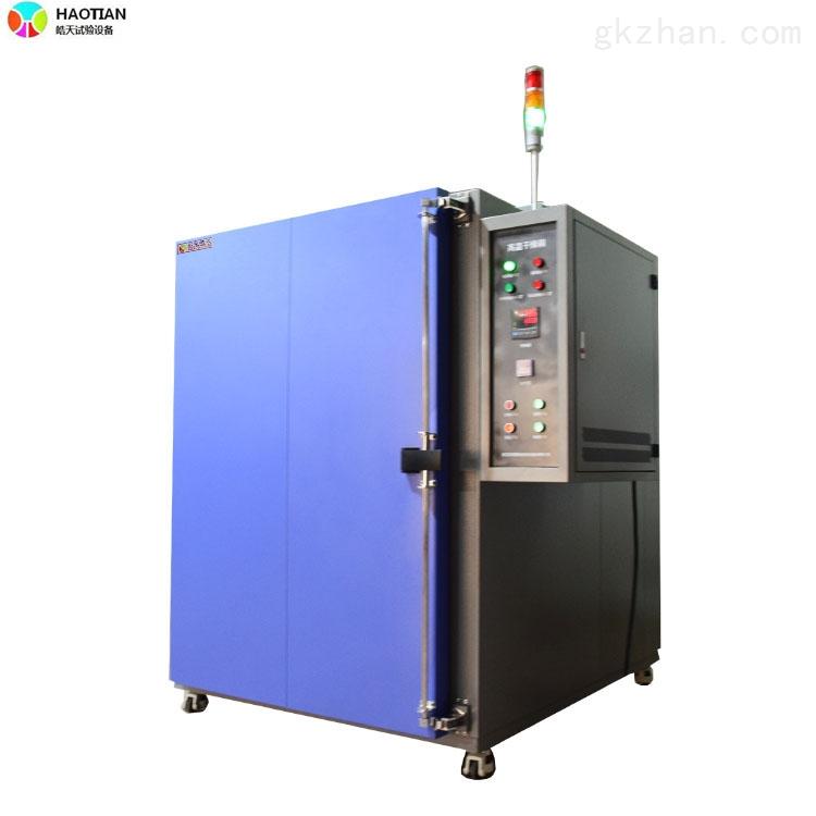 微电脑智能电热恒温鼓风干燥箱