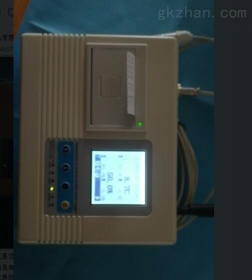 温湿度短信报警记录仪型号:zx84/JQA-1069