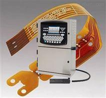 全自动STM喷码机、fpc喷码、PCB电路板喷印
