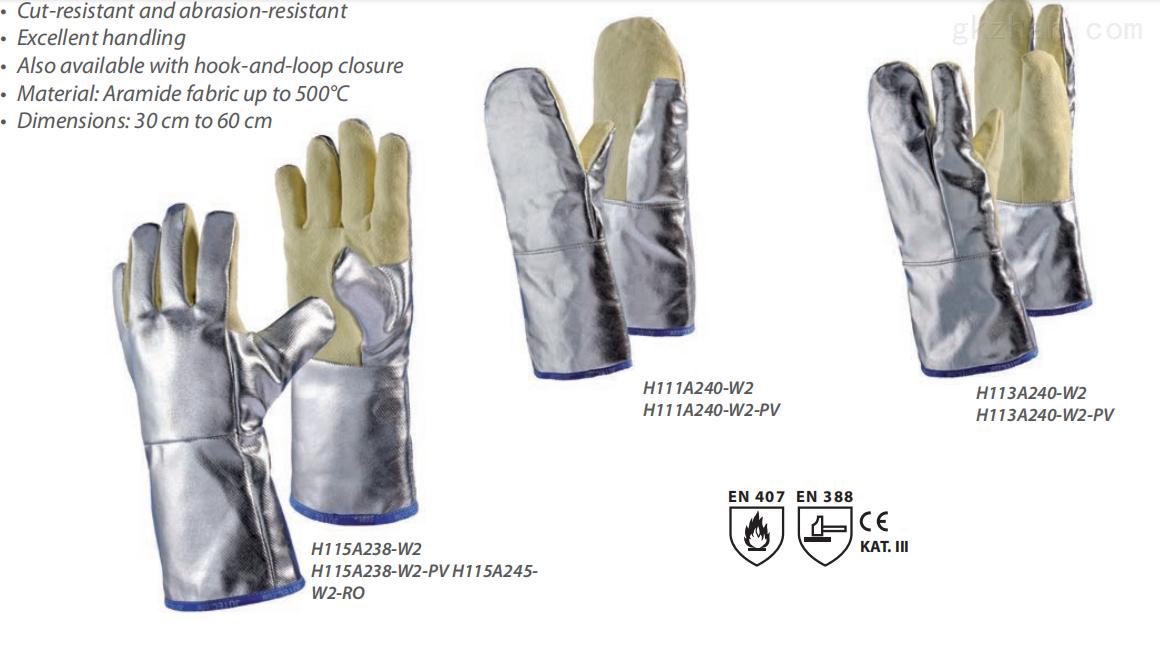 H115A238-W2-原厂采购德国jutec隔热手套H115A238-W2