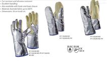 原厂采购德国jutec隔热手套H115A238-W2