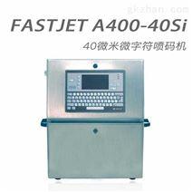华士捷(FASTJET)A400-40si小字符喷码机
