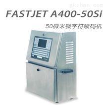 华士捷(FASTJET)A400-50si小字符喷码机