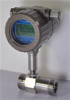 廣州LWGY-A輸出顯示一體渦輪流量計
