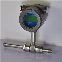LWGY廠家直銷測量水流量計,電池供電型渦輪流量傳感器