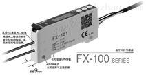 FX-500 日本神视SUNX数字光纤传感器
