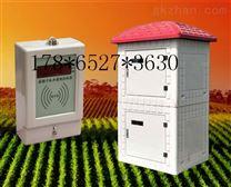 射频卡控制器厂家,农田灌溉机井控制