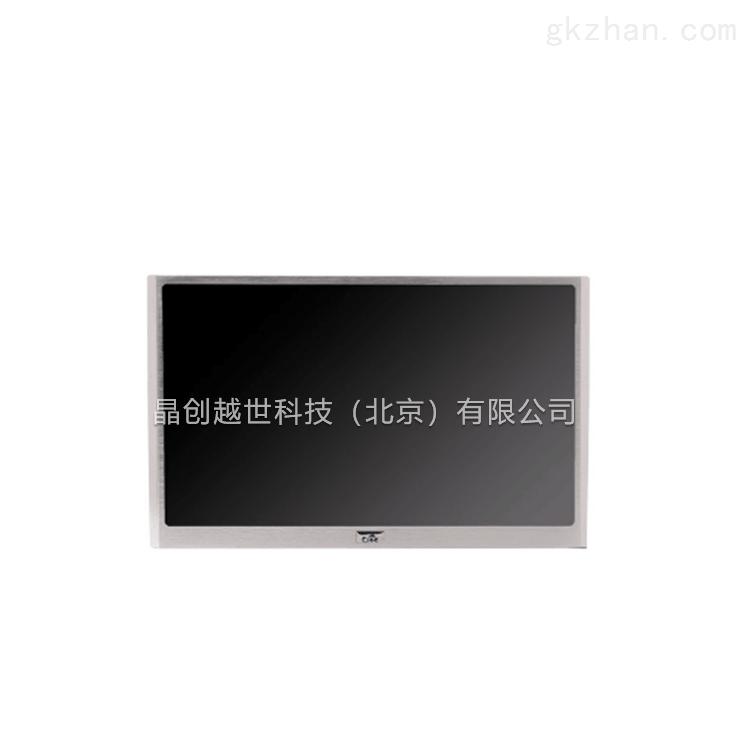 """W15  研祥15.6""""宽屏工业平板电脑"""