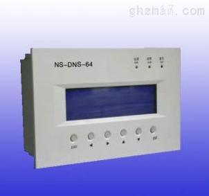 NS-DNS绝缘监测仪