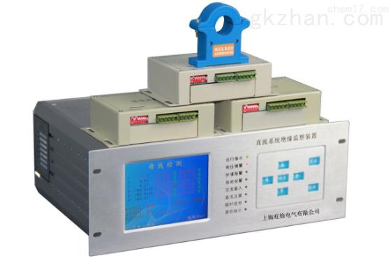 LYDCS-6000直流接地故障在线监测装置