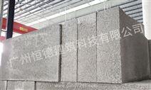 湖北泡沫混凝土自保温砌块设备厂家,选恒德