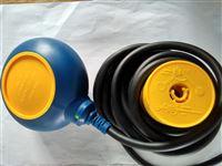 DFM電纜式浮球液位開關