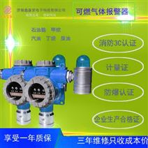 厂家乙烯可燃气体报警器