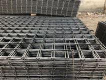支护网,金属网片,钢筋焊接网