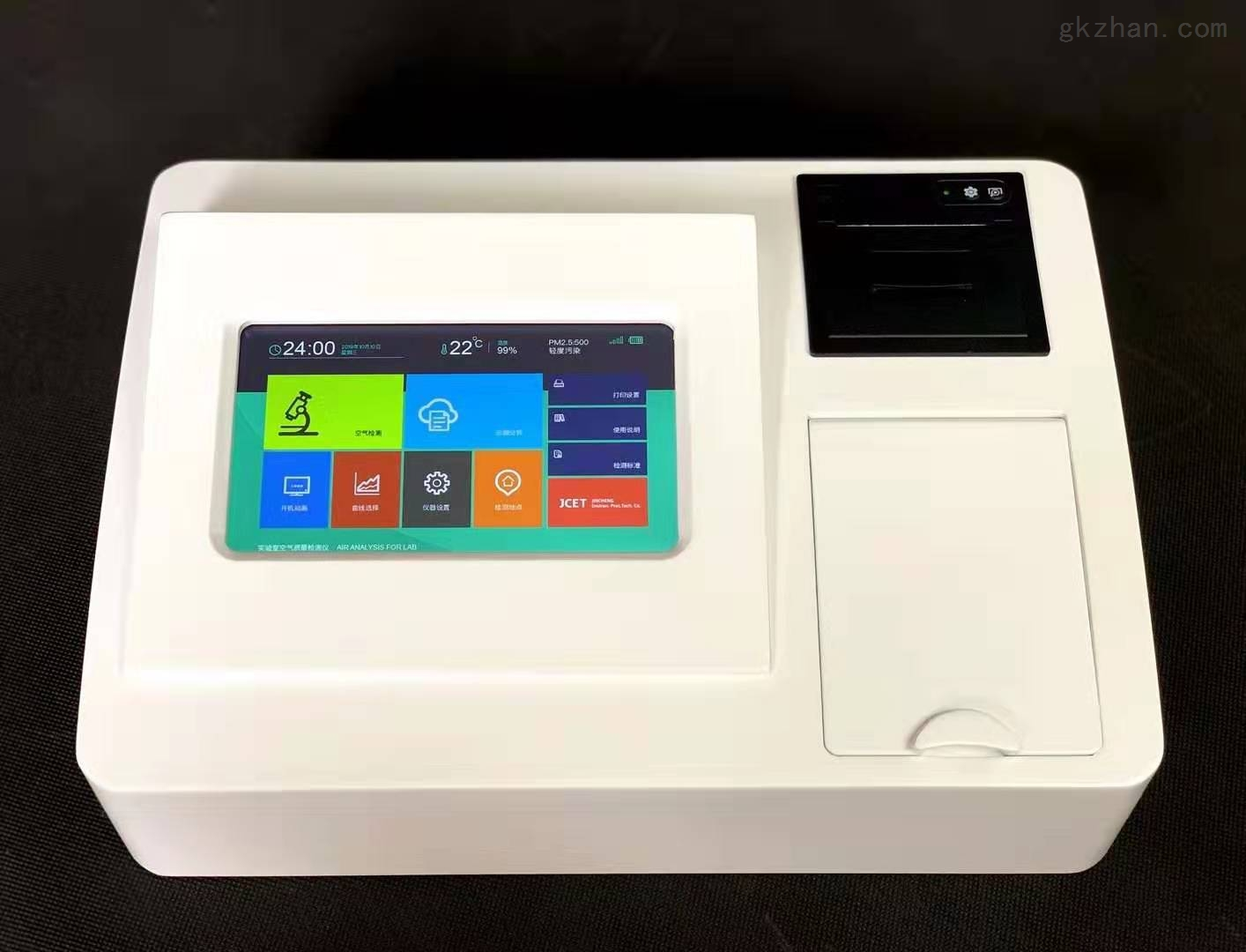 锦程环保触摸屏甲醛分析仪室内甲醛检测仪