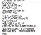 库号:M208272 ZXJ供 型号:KM1-SX3-2.5-12陶瓷纤维马弗炉