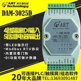DAM-E3025N为6路DI输入,6路继电器输出模块