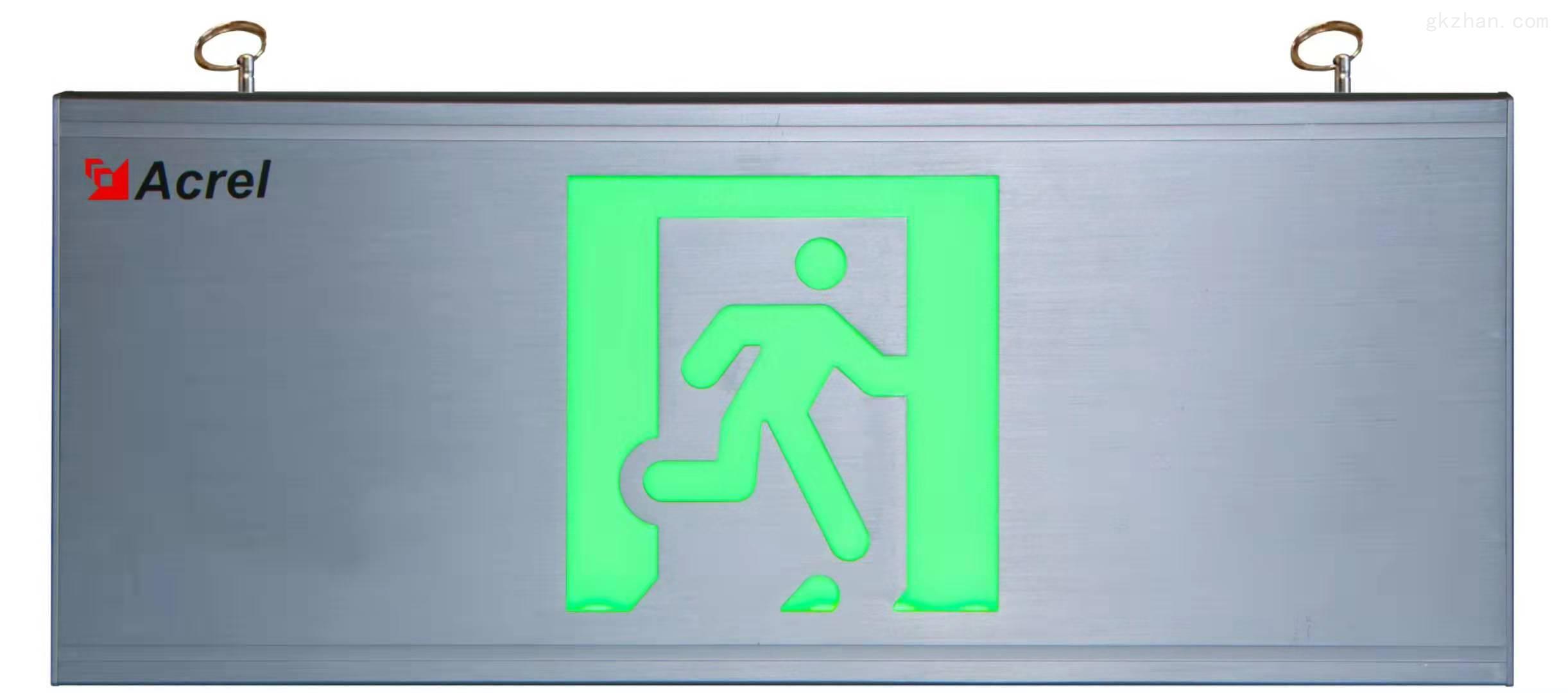 消防应急标志灯具(吊装式)