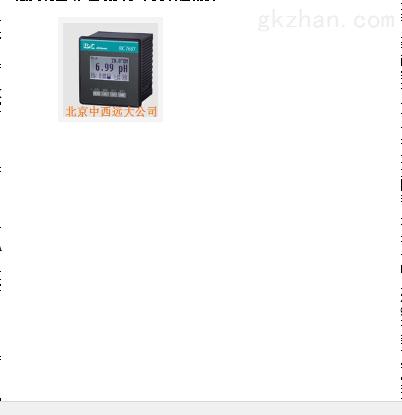 在线式水中臭氧检测仪 型号:KF03-7687