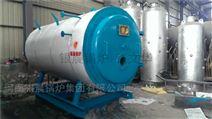 无锡八吨低氮热水锅炉报价太康银晨锅炉