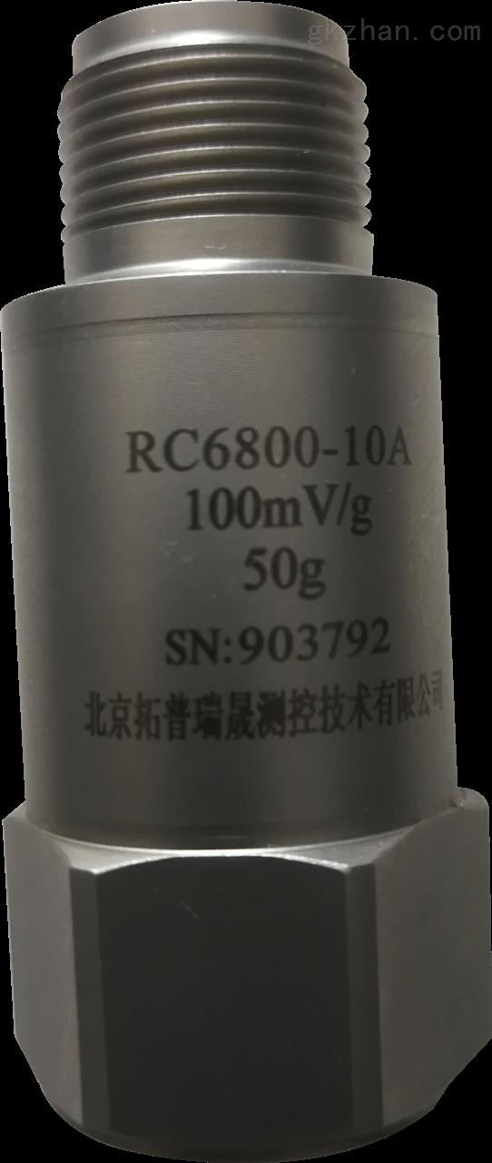 工业电压型加速度传感器 ,加速度计
