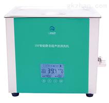 XM-250UVF智能静音超声波清洗机超声萃取仪