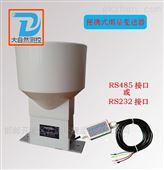 RS485或RS232接口便携式雨量监测仪