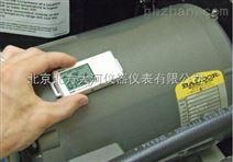 UX90-004M HOBO电机开关记录器