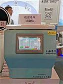 低温组织研磨仪-CL-48L研磨机