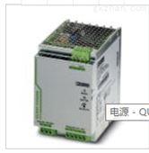 PHOENIX固态继电器端子现货:2964283
