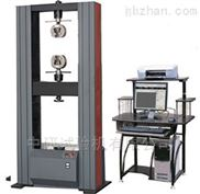 微机控制保温材料电子万能试验机