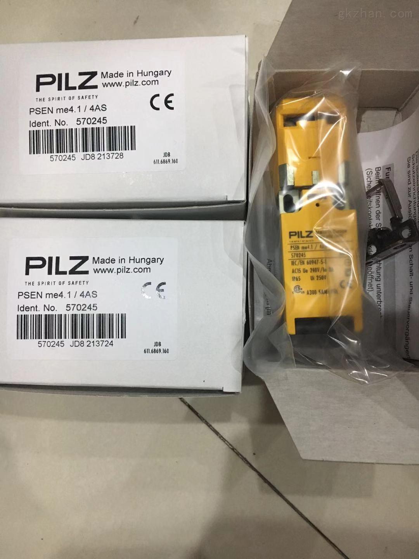 详细描述PILZ的安全开关:750107有库存