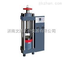 文腾试验机厂家数显式压力试验机YES-2000(电动丝杠)