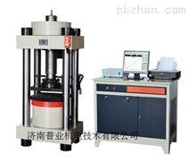 供应济南普业微机控制电液伺服压力试验机