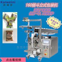 袋装陈皮 姜片糖食品袋装机 链斗自动包装机