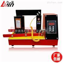 力盈定制拉伸铝型材加热器AD-12D铸铝机壳感应加热器