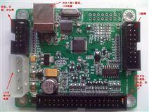 汽车驾驶模拟器控制器 控制板采集卡v323