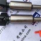 Granlund刀具1R-10,5--赫尔纳(大连)公司