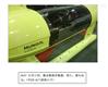 德國水下油氣ROV監測探頭