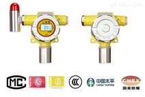 煤气漏气报警器可燃气体探测器可联动电磁阀