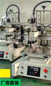 平面-小型吸气平面丝印机