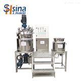 SME-150L全自动真空乳化机成套设备