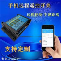 四路GPRS远程控制器APP控制水泵