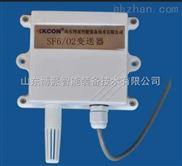 六氟化硫检测装置
