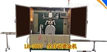 LH-300T三工位全自动烫金机