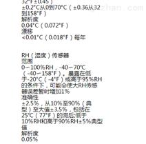 蓝牙无线温湿度记录仪 型号:GJ07-MX2301A