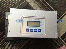 COM-3200pro高精度负离子检测仪负氧离子检测仪便携式负离子检测仪