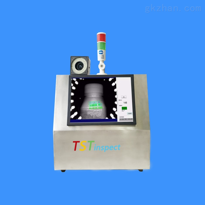机器视觉TST100特征有无检测系统