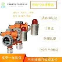商家直销甲烷气体报警器厂家